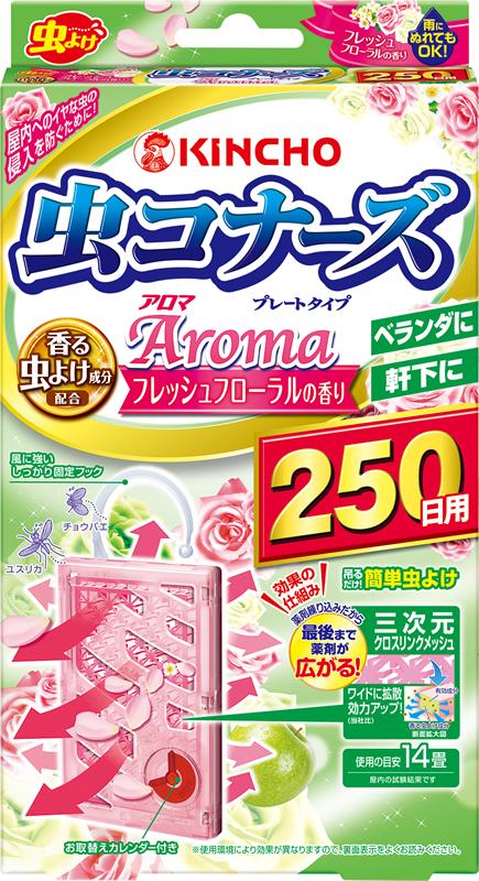 虫コナーズアロマ プレートタイプ 250日 フレッシュフローラルの香り 40函入り