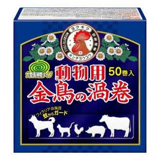 動物用金鳥の渦巻(紙函) 50巻×12箱 【送料無料】