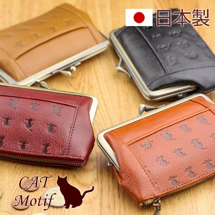 """对日本制造猫的动机进行阴模压制的牛皮父母子女小钱包钱包(有拉链口袋)""""CAT Motif"""""""