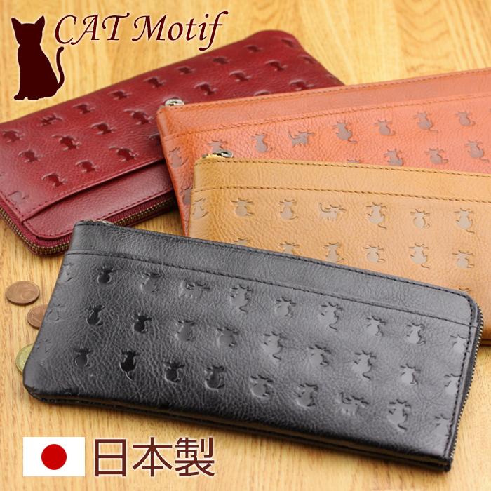 """日本制猫主题是压纹的牛皮真皮钱包 (L 形紧固件)""""猫图案。"""