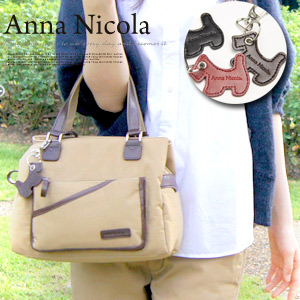 尼科拉 • 安娜 (安娜 · 尼古拉) 基本手提包