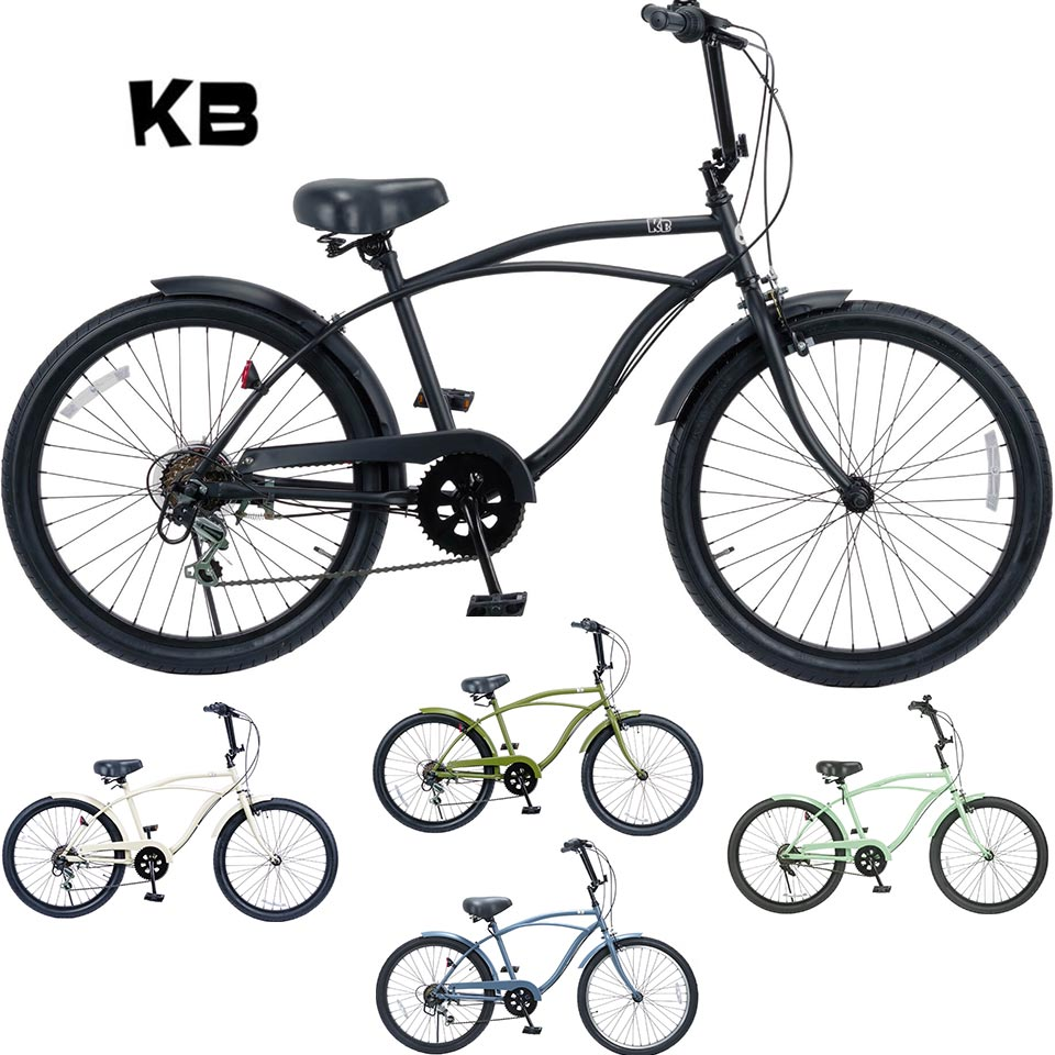 KB/ケイビービーチクルーザー 24インチ 外装6段ギア RAINBOW PRODUCTS 24KB-CityCruiser 6D 自転車 24インチ MATTE BLACK / KHAKI / SAND / BATTLE SHIP GRAY /