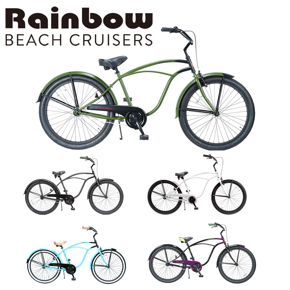 RAINBOW BEACHCRUISER/レインボービーチクルーザー PCH101 26MENS Black Components 26 x 2.5 自転車 26インチ メンズ BC/ DARTH VADER / STORM TROOPER / ZERO / SHADE OF PALE / JOKER