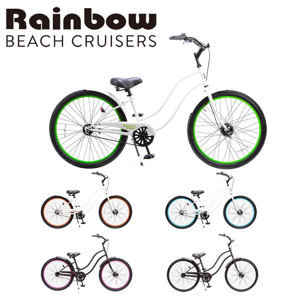 RAINBOW BEACHCRUISER/レインボービーチクルーザー TYPE X 26 LADYS タイプエックス レディース 自転車 26インチ TYPE-X MATTE BLACK / GLOSS WHITE / PINK / ORANGE / LIME / SKY BLUE