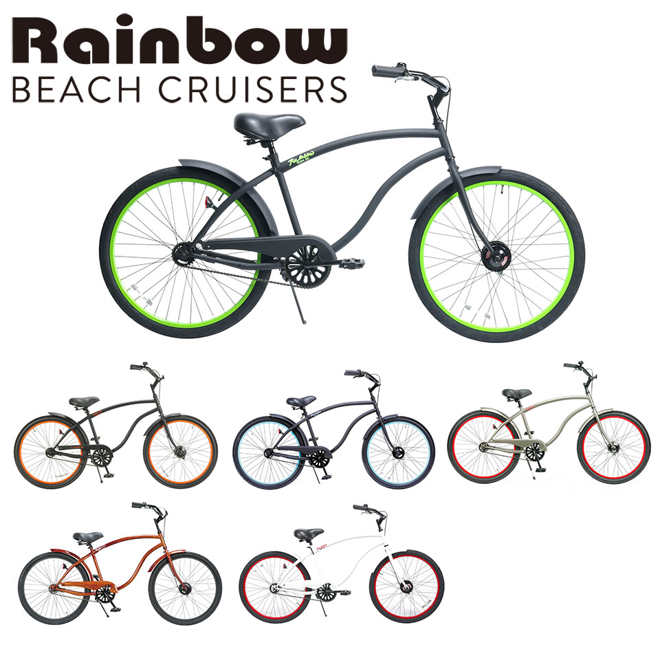 RAINBOW BEACHCRUISER/レインボービーチクルーザー TYPE X 26 MENS タイプエックス メンズ 自転車 26インチ TYPE-X MATTE BLACK / MATTE GRAY / WHITE / GLOSS BLACK / GREEN / ORANGE / RED / WOODY