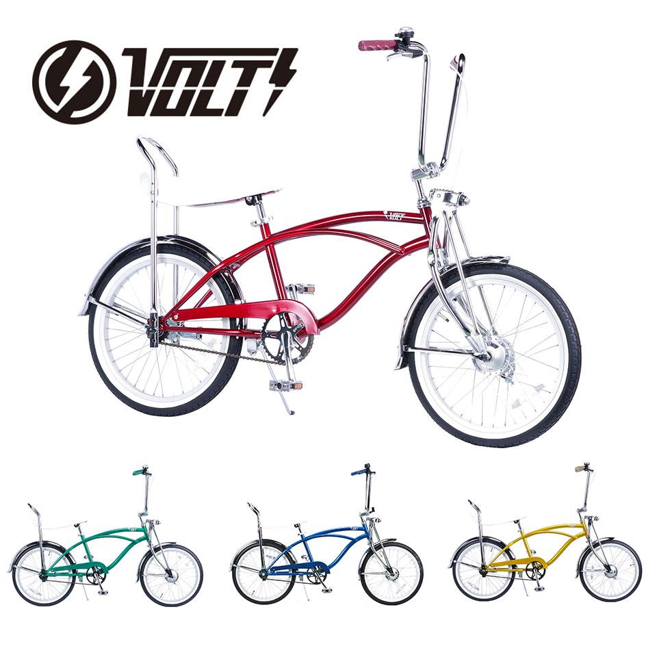 Volt! 20inch ボルト LOW RIDER ローライダー 自転車 グリーン / レッド / ゴールド / ブルー