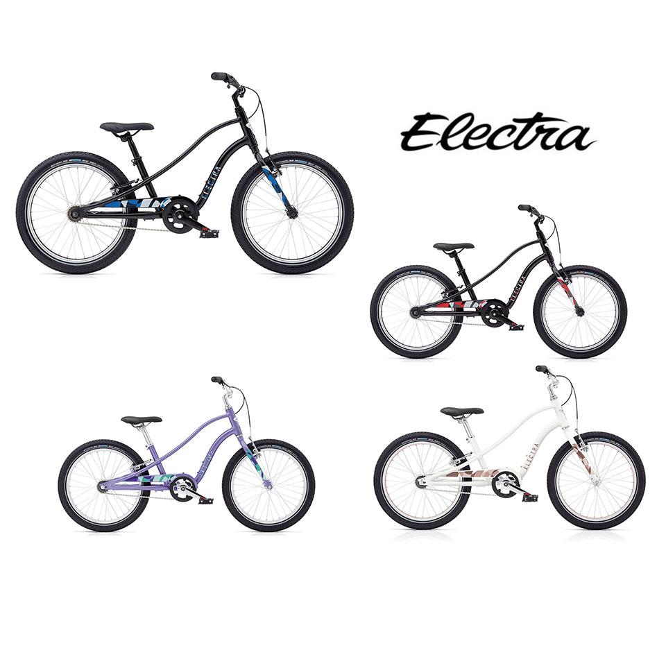 ELECTRA SPROCKET 20