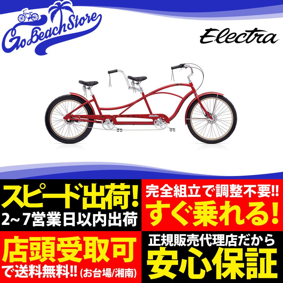 ELECTRA TANDEM 7i MENS & LADIES エレクトラビーチクルーザー タンデム メンズ レディース 26インチ 自転車