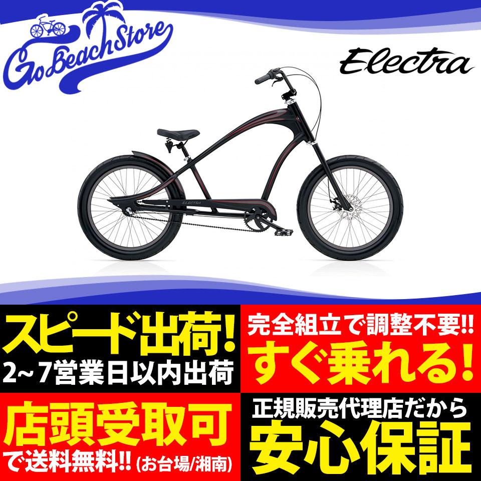 ELECTRA REVIL 3i MENS エレクトラビーチクルーザー メンズ 26インチ 自転車