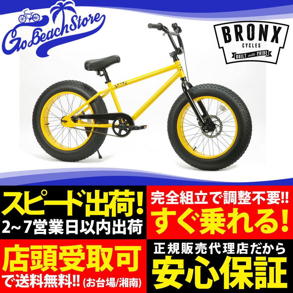 BRONX/ブロンクス BRONX 20 20 x 4.0 変速なし ファットバイク 自転車 20インチ FATBIKE / MATTE BLACK x LIME / MATTE BLACK x BLACK / YELLOW x BLACK / GLOSS RED x RED / WHITE x TURQUOISE