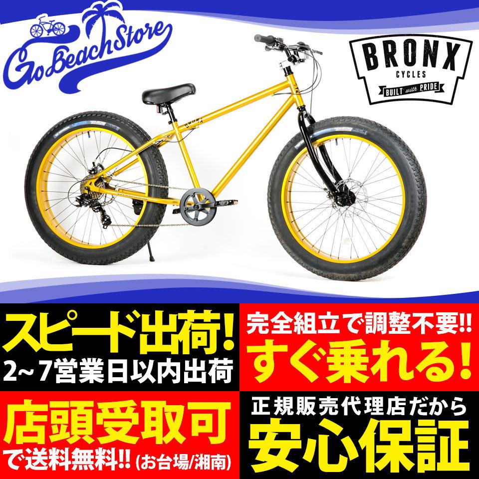 BRONX/ブロンクス BRONX 4.0DD 26 x 4.0 7段変速 ファットバイク 自転車 26インチ FATBIKE / Gold x BLACK / MATTE BLACK x BLACK / ARMY GREEN x ORANGE / MATTE BLACK x LIME / MATTE GRAY x RED