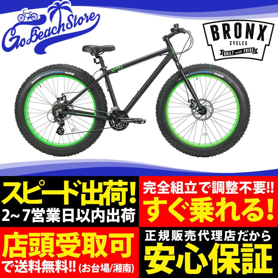 BRONX/ブロンクス BRONX TRX 26inch 24段変速 ファットバイク 自転車 26インチ FATBIKE / MATTE BLACK x LIME / WHITE x BLUE / Matte Black x Black
