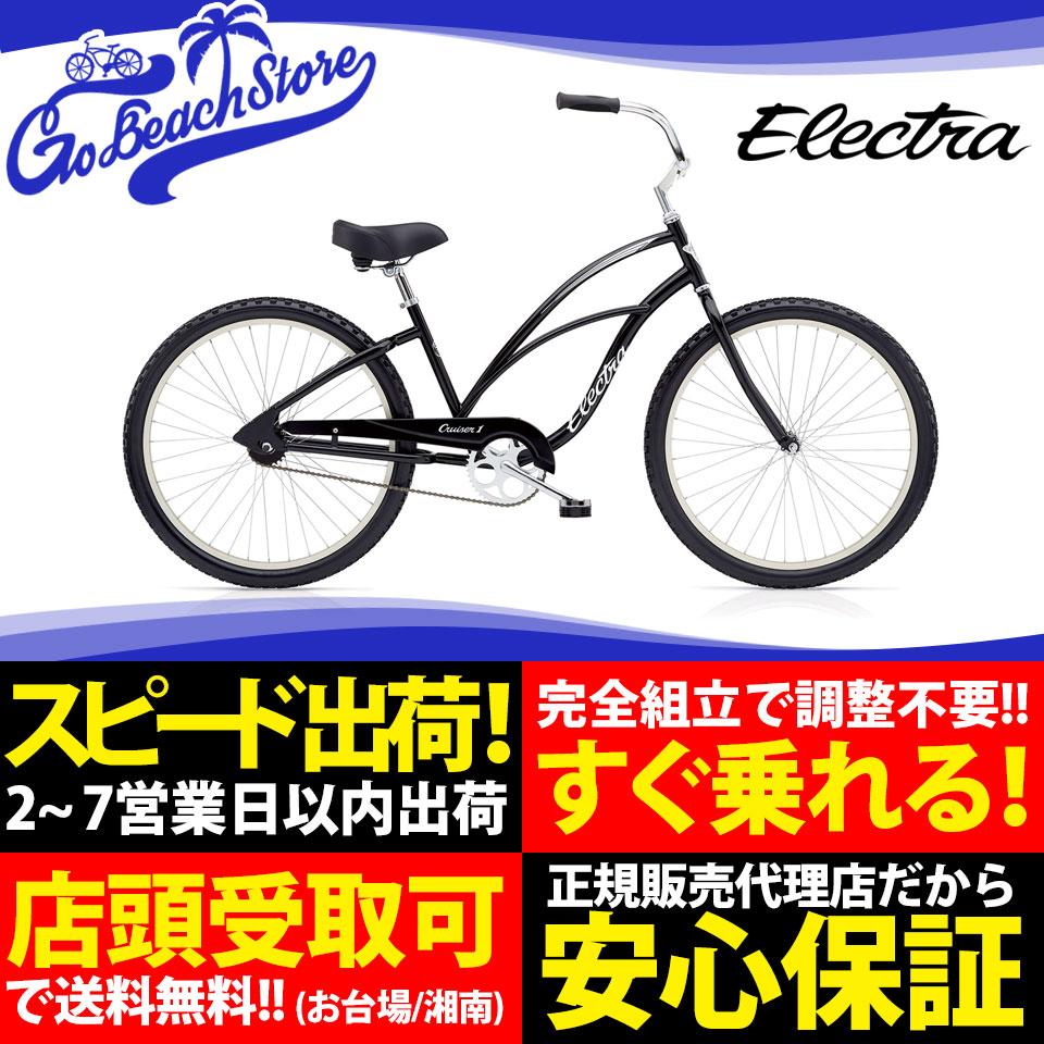 """最新 ELECTRA 2.125"""" CRUISER 1 LADIES CRUISER/エレクトラビーチクルーザーワンレディース 26インチ シングルギア 26インチ 26"""" X 2.125"""" 自転車 レディース/ Black Cream Sparkle Cobalt, タマツクリマチ:6f9968e9 --- supercanaltv.zonalivresh.dominiotemporario.com"""