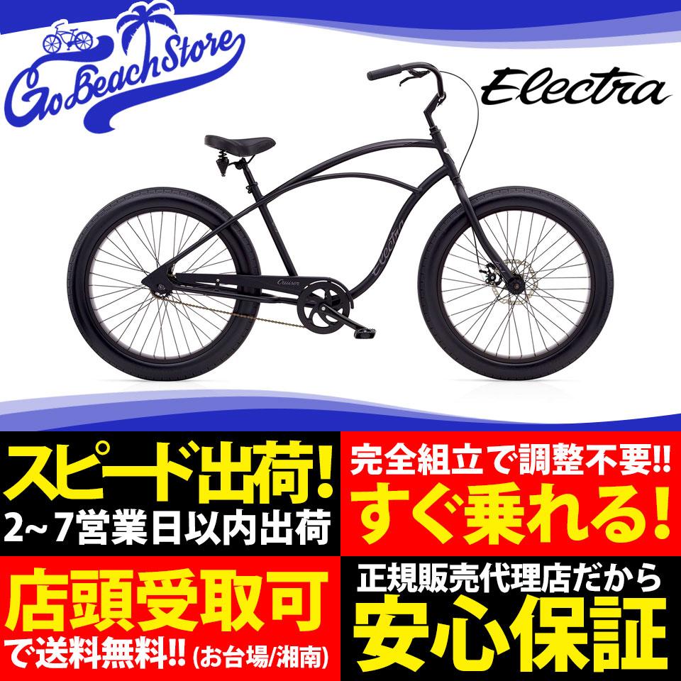 "ELECTRA CRUISER LUX FAT TIRE 1 MENS/エレクトラビーチクルーザーラックスファットタイヤ 26インチ シングルギア 26"" X 3.5"" 自転車 ファットバイク メンズ/ Matte Black"