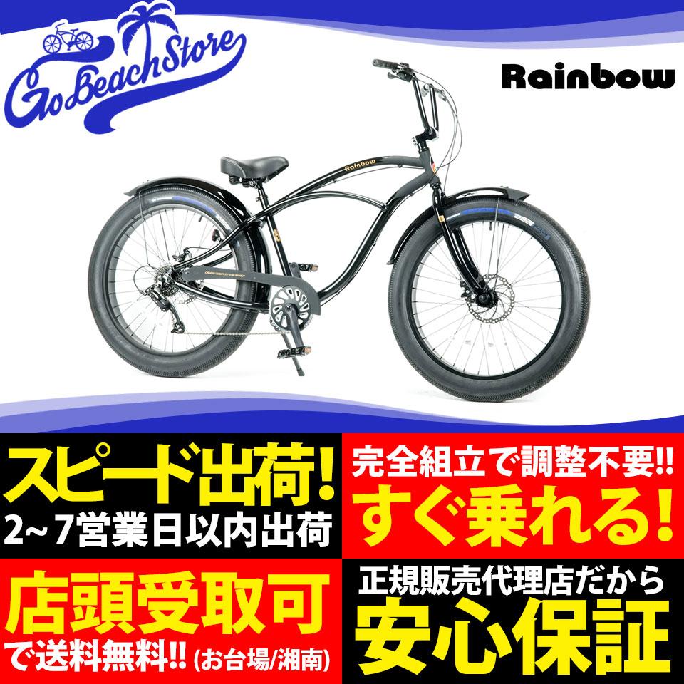 RAINBOW BEACHCRUISER/レインボービーチクルーザー GREASE 8段変速 26 x 3.5 グリース 自転車 26インチ SPADE BLACK スペードブラック