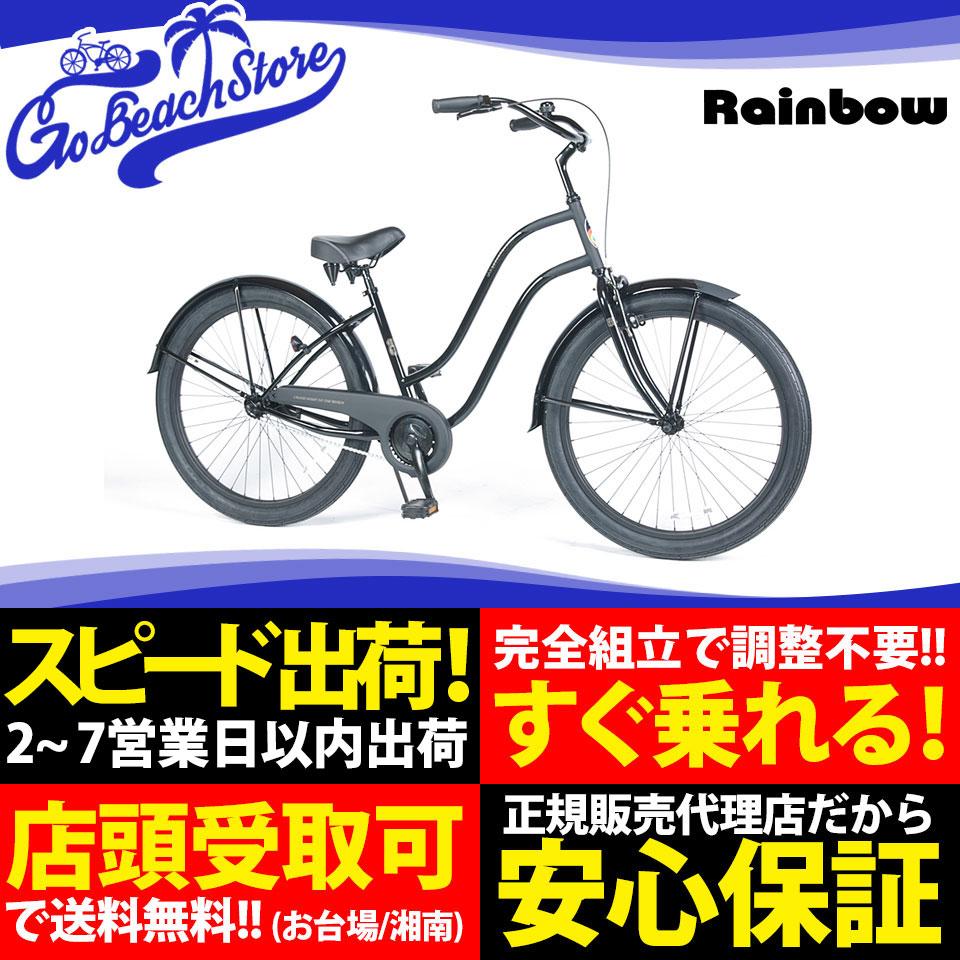 RAINBOW BEACHCRUISER/レインボービーチクルーザー PCH101 26LADYS BLACK COMPONENTS 自転車 26インチ レディース BC / CAT WOMAN / PINKxBLACK