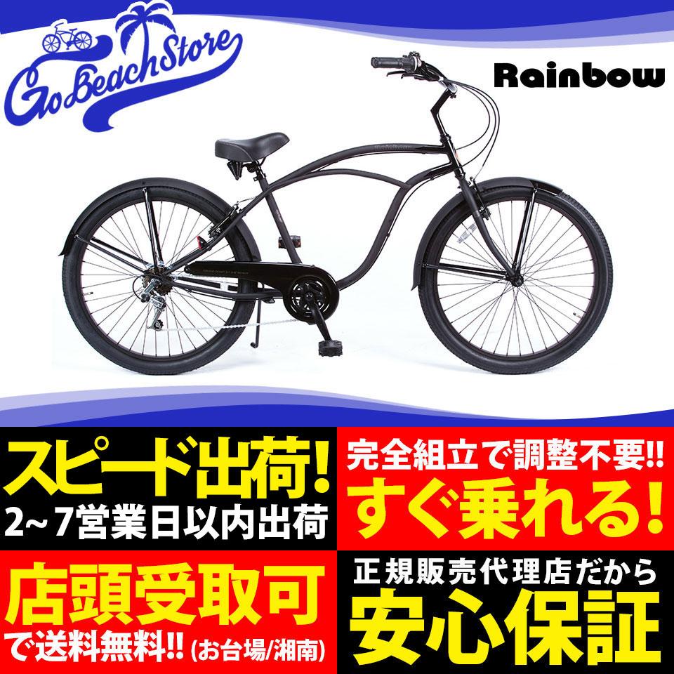 RAINBOW BEACHCRUISER/レインボービーチクルーザー PCH101 26MENS 7D 26 x 2.125 外装7段変速 自転車 26インチ メンズ/ DARTH VADER 7D / ENODEN 7D / NAVY x PEARL WHITE 7D