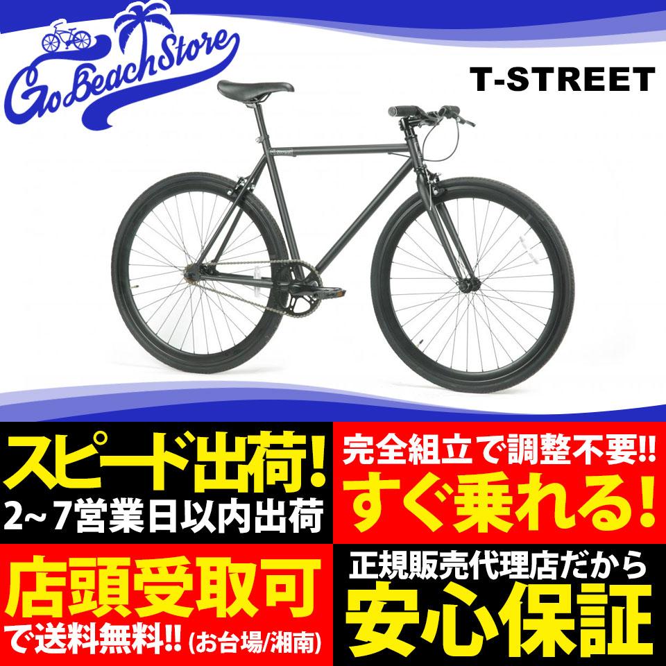 いいスタイル T-Street ホリゾンタル 700 ティーストリート 700C 700C ホリゾンタル 510mm PISTBIKE ピストバイク/ 自転車 マットブラック/ グロスホワイト, パレットプラス:b7930a75 --- projetoreservado.com