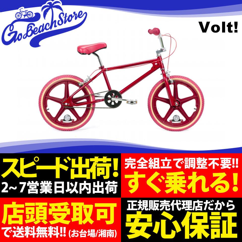Volt! 20inch ボルト BMX 自転車 レッド / ブルー / ブラック