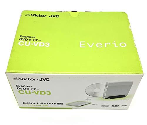 JVCケンウッド 信用 ビクター 正規取扱店 エブリオ専用DVDライター CU-VD3