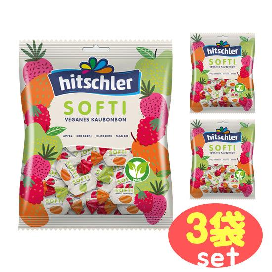 Hitschler 割引も実施中 ソフティー ビーガン フルーツミックス175g x3袋 超特価SALE開催