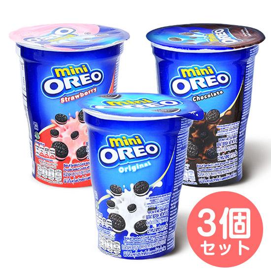 全店販売中 OREO 3個セット オレオ 新品未使用正規品 ミニカップ 61.3g バニラクリーム チョコクリーム ストロベリー