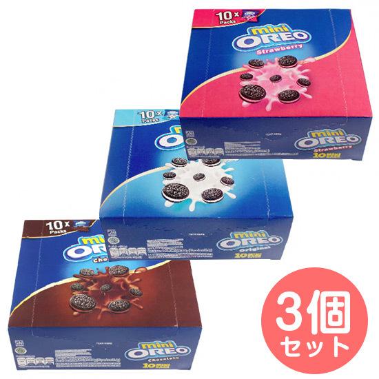 OREO 3個セット オレオ ミニ バニラクリーム セール チョコクリーム 204g x10個入 20.4g メーカー在庫限り品 ストロベリー