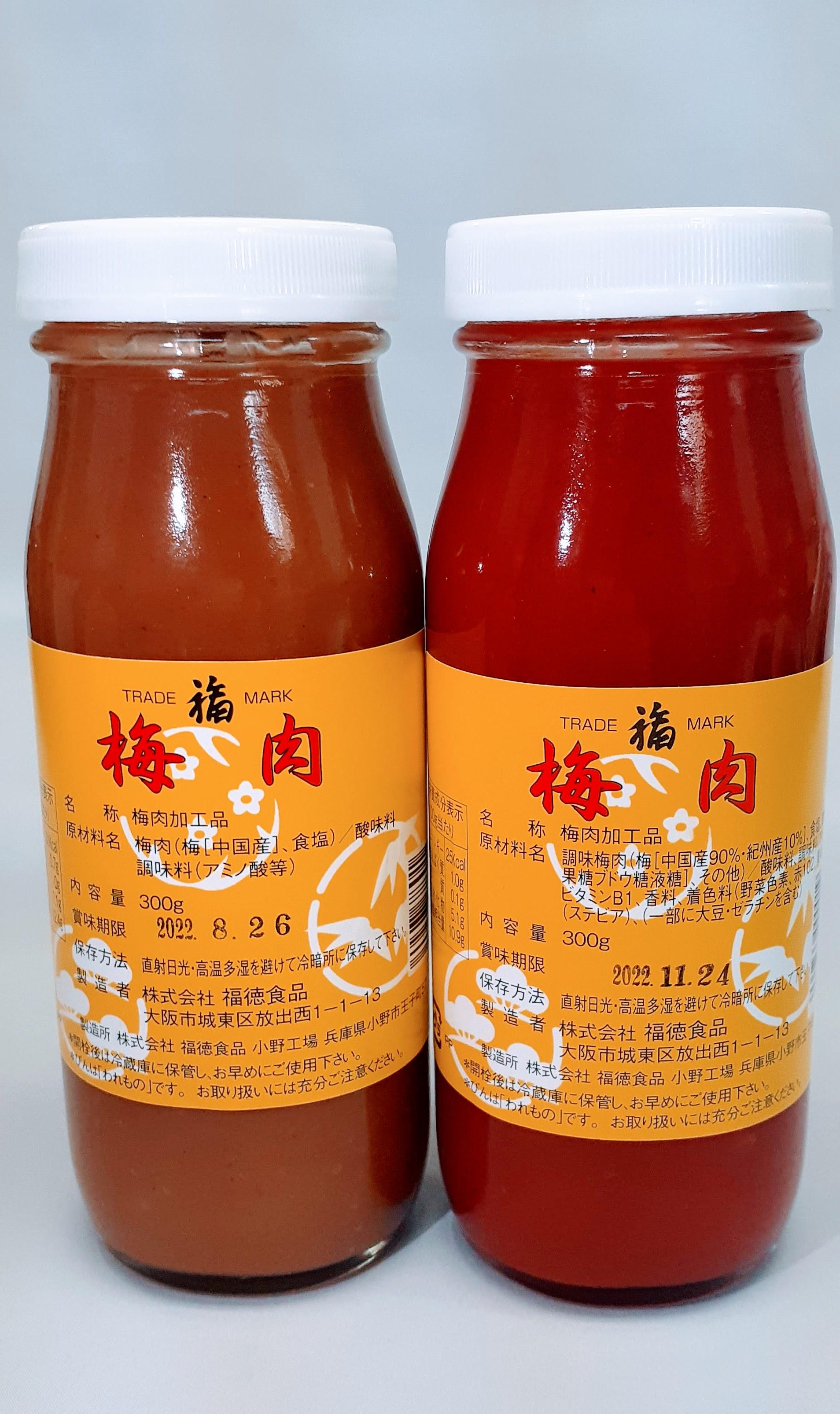 爽やかな酸味でお料理のアクセントに 梅肉 赤白2本セット 賜物 各300g 業務用 選択 常温商品10000円以上で送料無料 調味料