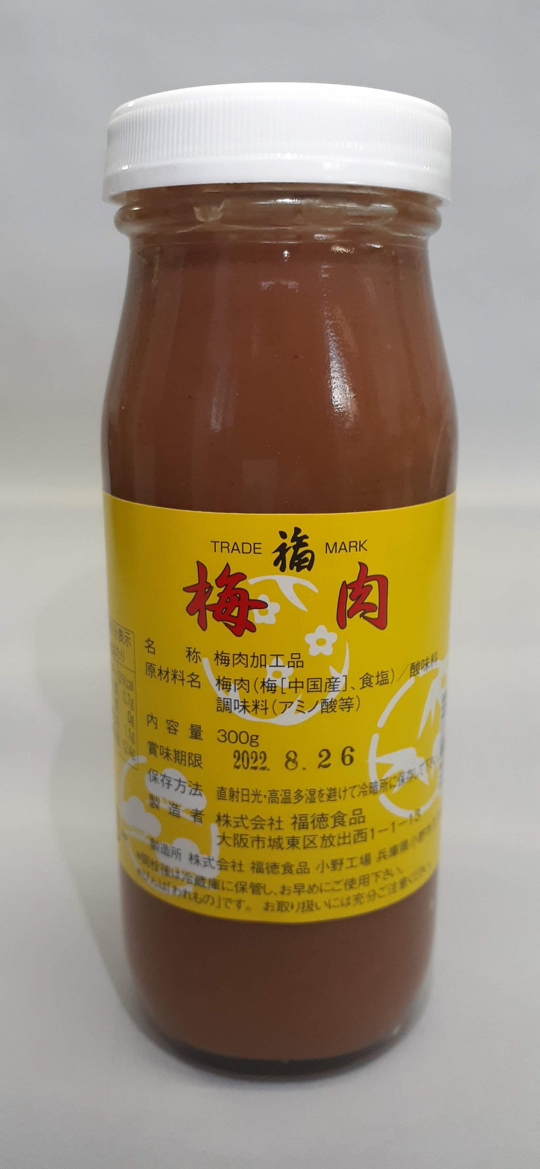爽やかな酸味でお料理のアクセントに 贈与 梅肉 白 300g 調味料 完売 業務用 常温商品10000円以上で送料無料