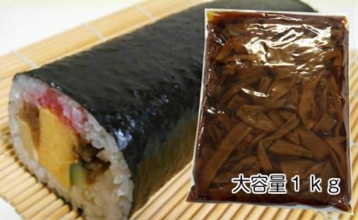巻き寿司用にカットした味付け済みのかんぴょうです ハイクオリティ 味付 かんぴょう 特別セール品 1kg 冷蔵 干瓢 節分 干ぴょう 具材 恵方巻 巻き寿司 冷蔵商品10000円以上で送料無料