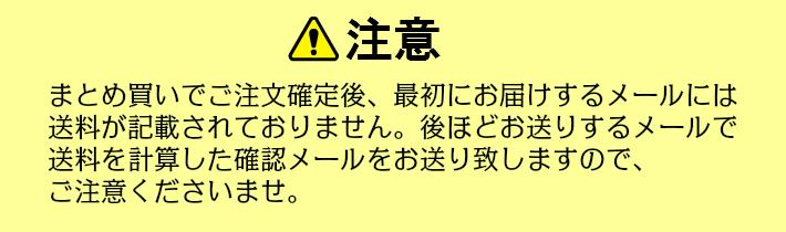 ぶぶあられ(5色) 500g 【お茶あられ 五色あられ BUBUARARE 常温商品10000円以上で あす楽対応】