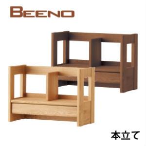 【コイズミ】【2020年度】BEENO ビーノ BOOK RACK 本立て BDA-081NS/BDA-181WT 学習家具 ナラ材 単品 シンプル