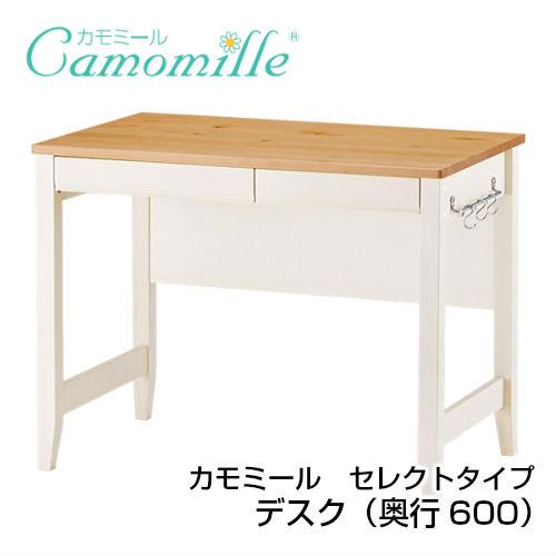 【イトーキ】【2018年度】【送料無料】学習机 Camomille カモミール デスク(奥行600) GCS-D1060-02 学習家具 単品 シンプル 木目