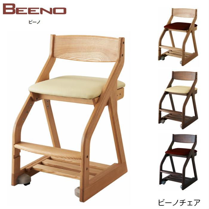 【コイズミ】【2020年度】【送料無料】学習チェア BEENO ビーノチェア 学習家具 木製 PVCレザー イス 学習椅子