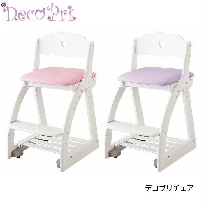 【コイズミ】【2021年度】【送料無料】学習チェア デコプリチェア PVCレザー 学習家具 イス 学習椅子