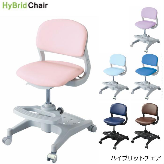 【コイズミ】【2018年度】【送料無料】学習チェア ハイブリッドチェア CDC-101LP/CDC-102LB/CDC-103VP/CDC-104PR/CDC-105PB/CDC-106BKNB/CDC-107BKMB/CDC-108BKDG 学習家具 イス 学習椅子