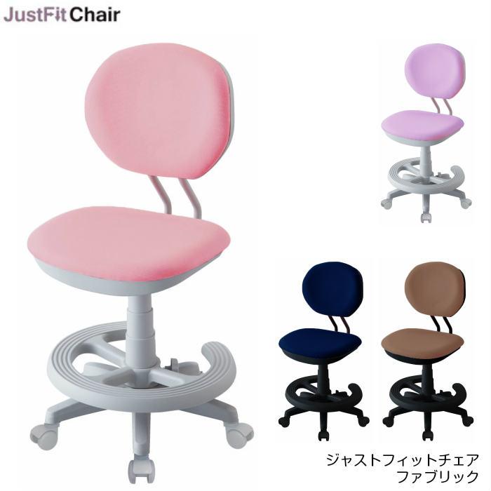 【コイズミ】【2020年度】【送料無料】学習チェア ジャストフィットチェア ファブリック CDY-371PK/CDY-372PR/CDY-373BKNB/CDY-374BKBR 学習家具 イス 学習椅子