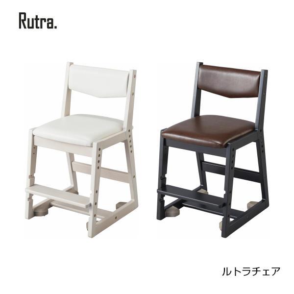 【コイズミ】【2018年度】【送料無料】学習チェア Rutra ルトラチェア SDC-728WWWH/SDC-738BGDW 木製 PVCレザー 学習家具 イス 学習椅子