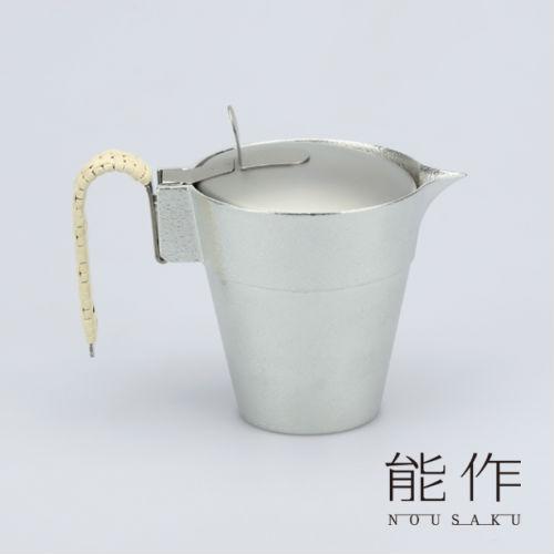 【能作】 蓋付ちろり-S 600191(180cc)/ 熱燗・冷酒