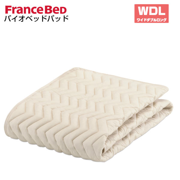 【フランスベッド】ウォッシャブル グッドスリーププラス バイオベッドパッド ワイドダブルロング 【France Bed】