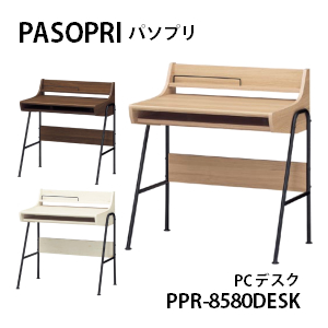 【白井産業】PCデスク PASOPRI パソプリ PPR-8580DESK NA/DK/WH パソコンデスク