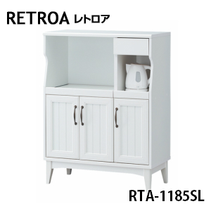 【白井産業】Retroa レトロア クッキングストッカー RTA-1185SL