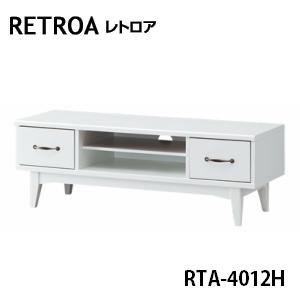 初回限定 レトロ感ある 甘さを抑えた白いインテリア 白井産業 代引き不可 Retroa レトロア 保証 AVボード RTA-4012H