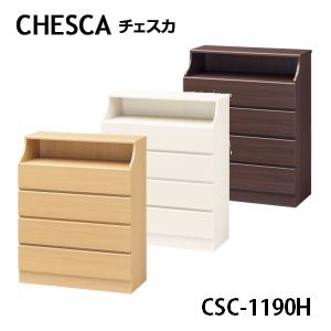 【白井産業】【代引き不可】CHESCA チェスカ チェスト スタンダードタイプ 幅90cm×高さ111.9cm CSC-1190H NA/WH/DK