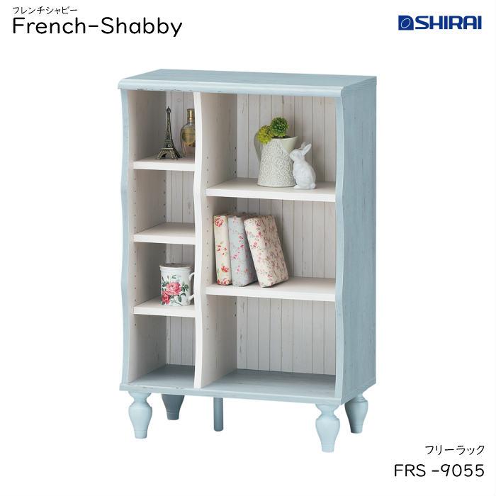 【白井産業】【代引き不可】French Shabby フレンチシャビー マルチラック FRS-9055 おしゃれ 家具 フレンチテイスト