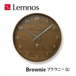 Lemnos レムノス Brownie ブラウニー PC07-04L 掛け時計 シンプル 木製 電波時計