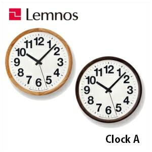 Lemnos レムノス ClockA YK14-05NT/YK14-05BK 掛け時計 シンプル 木枠
