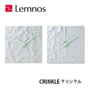 【お買得!】 Lemnos レムノス CRINKLE CRINKLE クリンクル MKL08-23A Lemnos/MKL08-23B/磁器/掛け時計/壁掛け時計/小松誠/磁器, パールコレクション SHINWA:934d6974 --- canoncity.azurewebsites.net