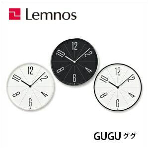 Lemnos レムノス GUGU ググ AWA13-02WH/AWA13-02SL/AWA13-02BK 掛け時計 シンプル 粟辻デザイン