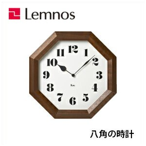 Lemnos レムノス 八角の時計 Riki clock(リキクロック) WR11-01 /掛け時計/ 壁掛け時計/渡辺 力